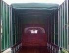 小王货车,礼貌,勤快,价格实惠承接全市短途货运搬家
