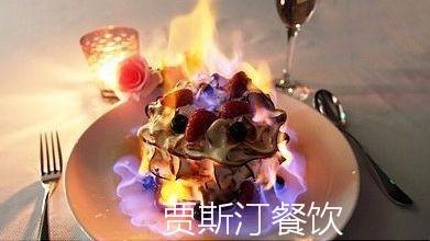 惠阳楼盘暖场 冰淇淋DIY 火焰冰淇 液氮冰淇淋