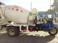 2方五轮小罐车,2方罐车价格,2方罐车参数/图片