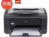 上海普陀打印机租赁