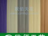 C型防风密拼型铝条扣版 工程集成吊顶长条铝天花板 100-300