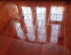 石景山区专业开荒保洁、地面清洗、玻璃清洗、瓷砖美缝