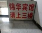 芜湖路万达旁宾馆客房出租,单间800起大床大空间租期不限