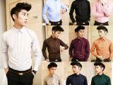 衬衣百搭纯色 男款衬衣 时尚男士休闲长袖衬衫 男C1025219