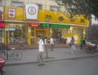 华香面粥加盟费-华香面粥加盟-华香面粥官方网站