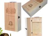 联邦工艺 包装盒定制定做酒盒礼盒批发包装葡萄酒红酒木酒盒热销