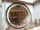 地铁隧道切割拆除