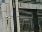 《济南商铺》火车站北广场宝华街沿街商铺出租