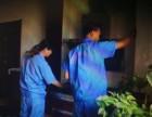高丽营提供专业的日常保洁,开荒保洁,小时工就在爱美佳保洁公司