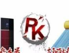 热水器专业修理 南京桥北热水器厂家服务点