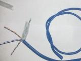 屏蔽计算机电缆阻燃