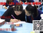 湖北微整形培训-湖北荆州十大权威专业微整形培训中心