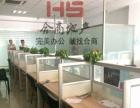 尚泽国际 140平 3间办公室 全套家具中央空调
