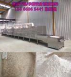 缓凝剂干燥设备,微波隧道缓凝剂干燥设备