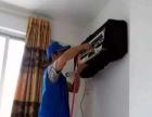 专业清洗家电,沙发,门头