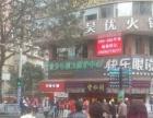 公交车站旁边,月租金4000的面包店
