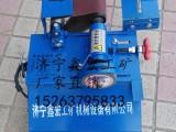 鑫宏ISY-160型电动坡口机 楼梯扶手磨口机价格