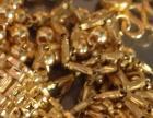 唐山回收黄金铂金,典当首饰