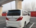 丰田 埃尔法 2012款 3.5 手自一体 豪华版