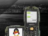 路虎三防双模电信移动三卡QQ微信充电宝手电大声音大电池老人手机