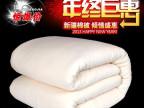 棉絮棉胎厂家直销新疆一级千层有网8斤家用儿童医用军用被褥批发