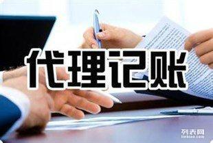 福州工商注册地址变更 地址解锁 地址变更 低价注册