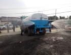 转让 工程车全新国五5吨8吨洒水车价格哪里卖二手工程洒水车