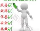 全年低价分盘直销软件系统开发 分盘直销软件制度分析