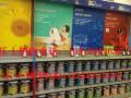 多乐士墙面漆价格