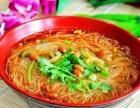 北京李正米线加盟怎么样 美味米粉市场欢迎值得加盟