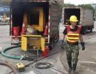 宁波东圣市政工程有限公司专业为市民提供管道疏通 化粪池清理