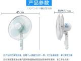 大松落地扇家用机械式电风扇3叶电扇FD-4019