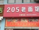 肥西 九龙路322号 商业街卖场 70平米