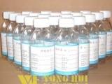 清洁瓶 洁净瓶 净化瓶 采集瓶 滑油瓶 永辉工业直销