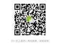 郑州郑州专业做货架推广的公司