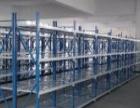 超市货架日杂货架粮油货架水果货架仓储货架玻璃展柜柜台