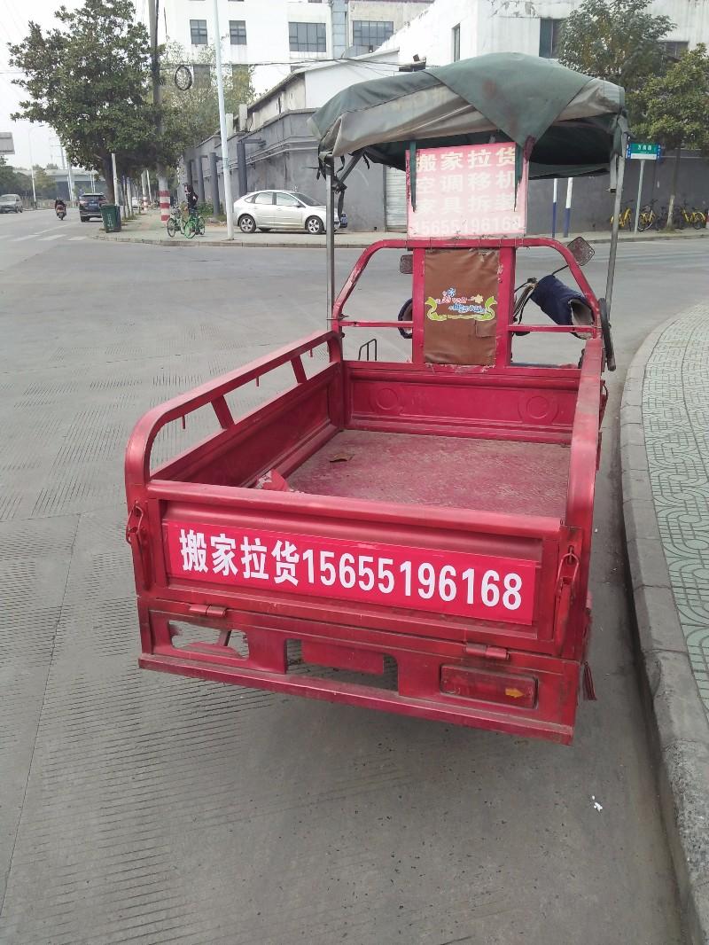 合肥三轮车拉货为上班族白领单身个人搬运租房住房家庭