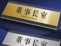 门头发光字形象墙舞台会议背景桁架喷绘kt板展架标牌