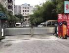 专业施工队接各类停车场(蓝牙 刷卡 车牌识别)行人通道闸工程