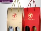 红酒包装盒化妆品礼盒饰品盒茶叶盒陶瓷盒等