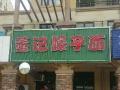 20年品牌-董记臊子面河南省招商加盟,小吃加盟店