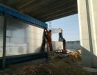 深圳市装配式轻钢结构围挡工程烤漆面板围挡桁架钢结构围挡