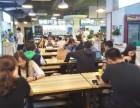 上海寶山上海大學新世紀大學生村有店鋪出租,無轉讓費