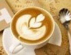 加盟摩咔斯茶咔店 网咖怎么样 奶茶店加盟