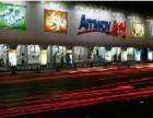 株洲芦淞安利纽崔莱正品销售热线株洲安利专卖店地址位置