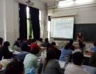 湘潭高级中医针灸培训 艾灸培训 小儿推拿 免费重学