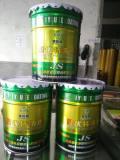【厂家直销】潍坊有品质的防水涂料,张店区高分子防水涂料