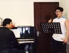 上海成人学唱歌 少儿声乐培训 零基础零起点授课