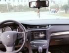 标致款 1.2THP 自动 豪华版 客户急售车 价位低 可按揭