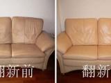 沙发维修座套换面软床加硬包床头上门服务